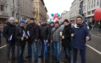 Праздничное шествие по случаю Дня народного единства