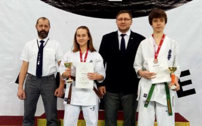 Первенство и Кубок Московской области по Киокусинкай карате