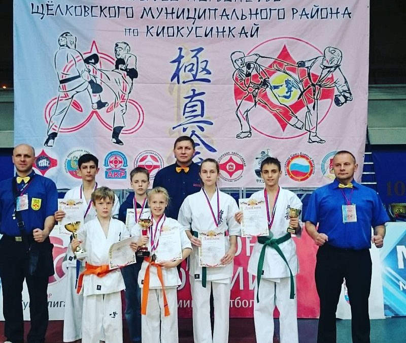 Первенство Щелковского района 1 ноября 2015 года