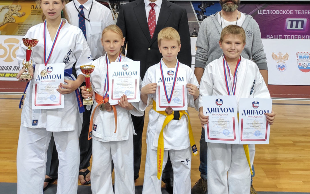 Открытый турнир на Кубок городского округа Щелково по Киокусинкай