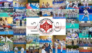 Отчет по спортивной работе нашей Школы за 2019 год