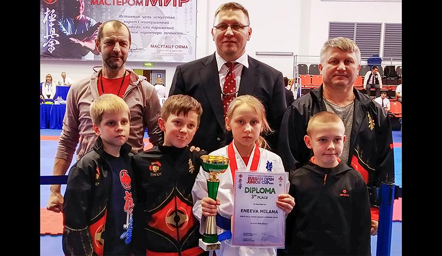 Russian Open Junior Cup -2020