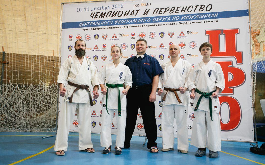 Чемпионат и первенство ЦФО 2016 г. Воронеж