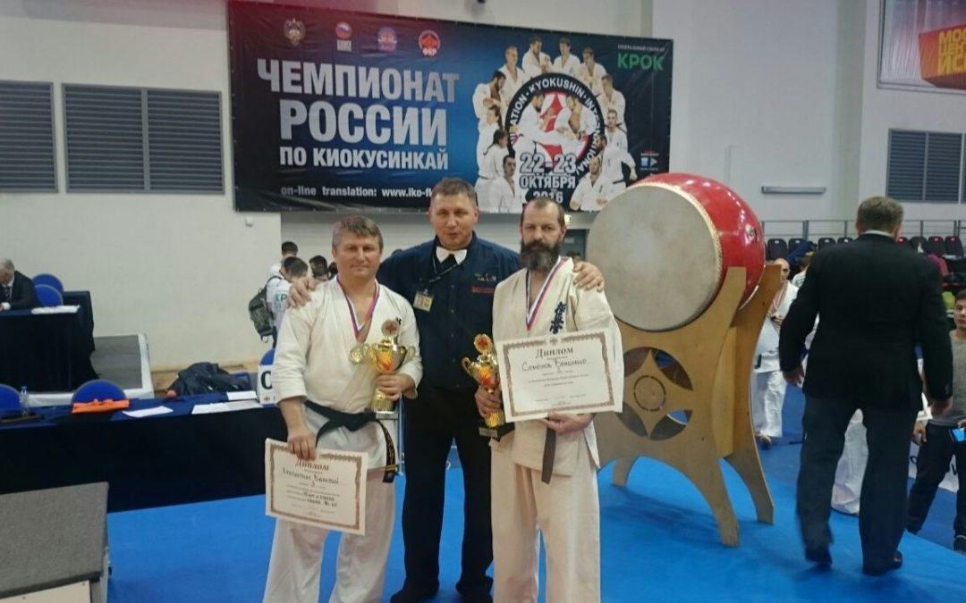 Чемпионат России 2016