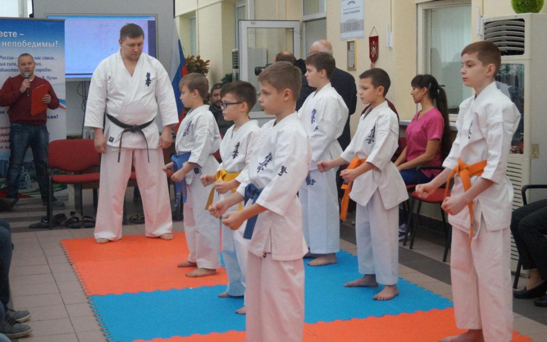 Мастер-класс учеников школы каратэ Виталия Энеева , посвященный дню борьбы с бронхиальной астмой.