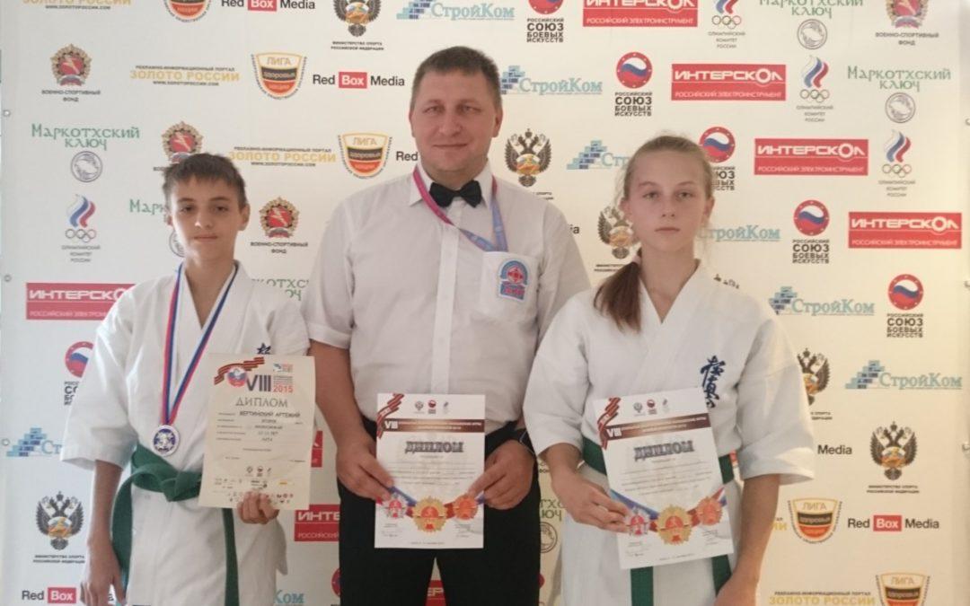 «Восьмые открытые всероссийские юношеские игры боевых искусств» 7 сентября 2015 года